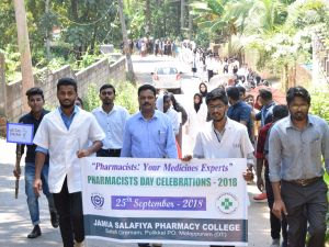 Pharmacists Day Celebrations - 2018